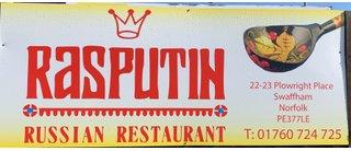 Rasputins Restaurant
