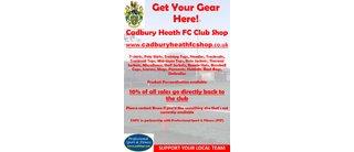 Cadbury Heath F.C. Shop
