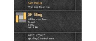 SP Tiling