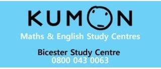 Kumon Study Centre