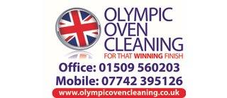 2018 U15 Predators - Olympic Oven Cleaning