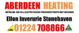 Shirt Sponsor - Aberdeen Heating