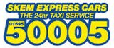 Match Sponsor - 50005 Express Cars