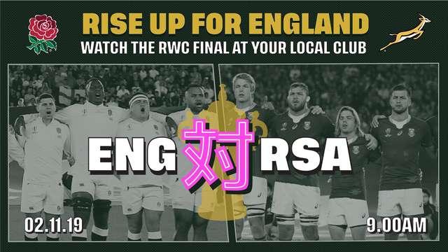 RWC Final - Saturday - England v South Africa