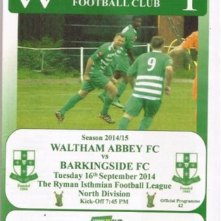 Defeat Again At Waltham Abbey