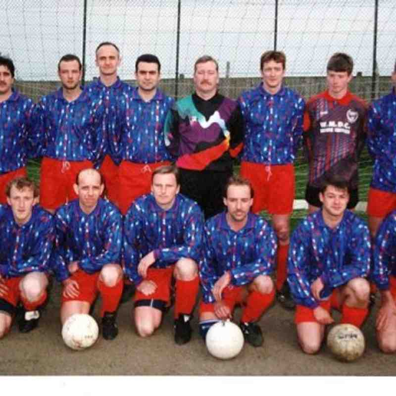 Fieldhead Hospital Cup Winning Side