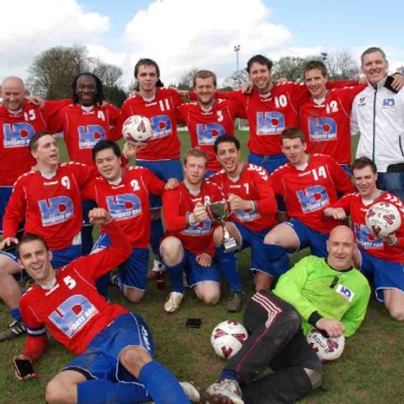 HD Sports Division Two Cup winning side basking in their glory.