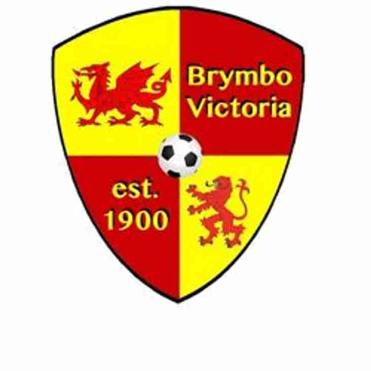 Brymbo Victoria bow out of NEWFL