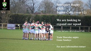 Stockport U17s looking for new players