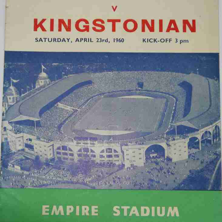 Football Programmes of Yesteryear No. 2: The FA Amateur Cup Final, 1960