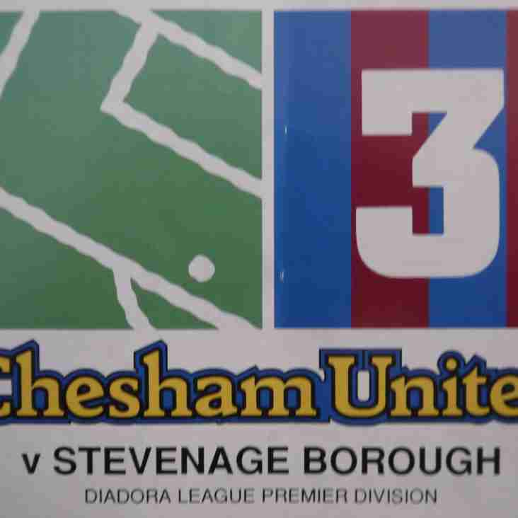 The Isthmian Years- 1992-93