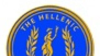 Hellenic Bulletin