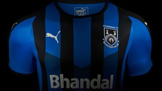 'Inter-ested' in a further look at the new away shirt?
