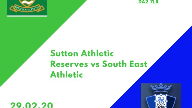 Reserves host South East Athletic