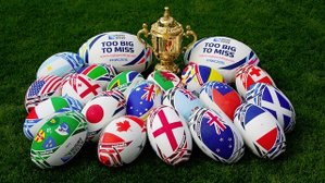 RUGBY WORLD CUP SCREENING AT  ECC