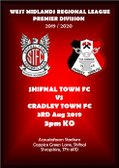 "SEASON OPENS WITH  ""THE HAMMERS"" FIRST GAME AWAY TO SHIFNAL TOWN"