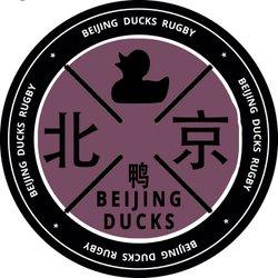 Beijing Ducks