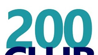 200 Club Latest Draws