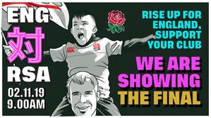 THE RUGBY WORLD CUP FINAL AT ABINGDON RUGBY CLUB