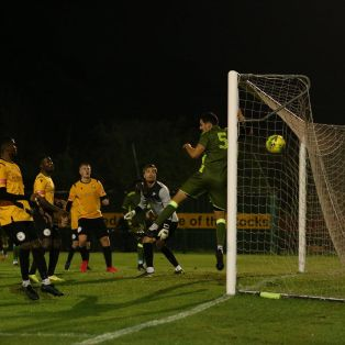 HOME DEFEAT FOR THE YOUNG ROCKS