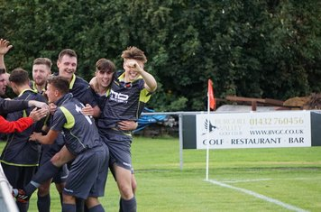 Players & fans celebrate Burgess's goal vs Pegasus Juniors (A) FA Vase 1QR - photo courtesy of Mathew Mason