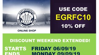 EGRFC ONLINE SHOP DISCOUNT - LAST DAY!