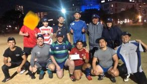 Kings Cross Steelers and Osaka Inclusive Rugby