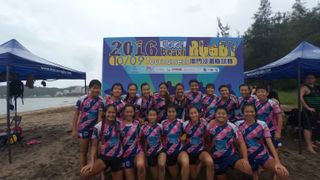 Women's Team 2016-17