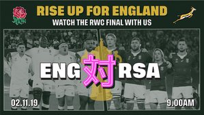 RWC FINAL - England vs South Africa LIVE at Portway