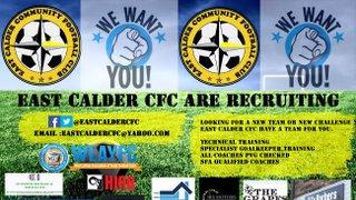 East Calder CFC are recruiting