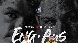 England v Australia RWC 1/4 Final