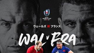 Wales v France RWC 1/4 Final