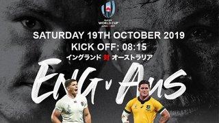 Rise & Shine for England v Australia