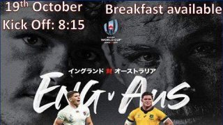 Rugby World Cup fixtures!