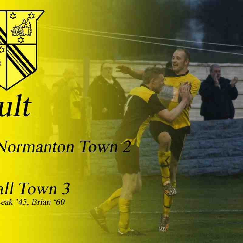First Team v South Normanton Town 10-12-16