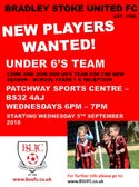 U6 new players wanted