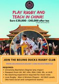 Fancy Playing for the Beijing Ducks
