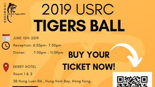 Tigers Ball 2019 Tickets on sale now!