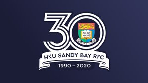 Chairmans Message: Welcome to our 30th Season