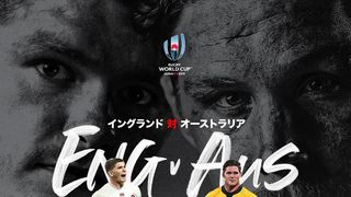 Rugby World Cup Quarter Finals THIS WEEKEND!