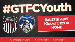 Grimsby Town U18s v Oldham Athletic U18s - EFL North East Youth Alliance match preview