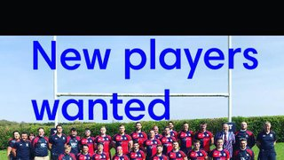 New players wanted