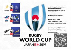 Rugby World Cup 2019 - Live at Moorabbin