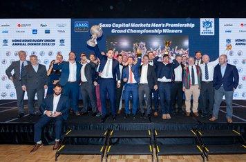 The Prems | Saxo Capital Markets Premiership Grand Championship Winners