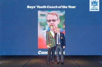 Cam Adams | Boy's Youth Coach of the Year