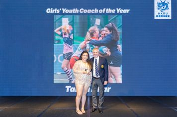 Tanya Dhar | Girl's Youth Coach of the Year