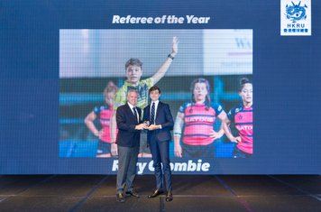 Rory Crombie | Referee of the Year