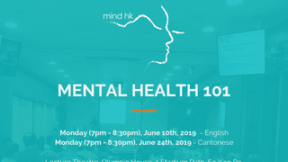 Mental Health 101 Training Seminar