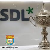 SDL Renews Sponsorship