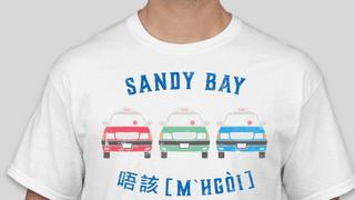 Supporters Merchandise